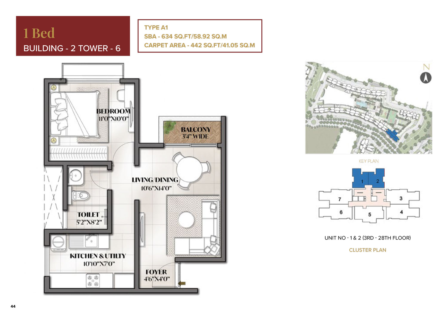 Type A1 - 634 Sq Ft