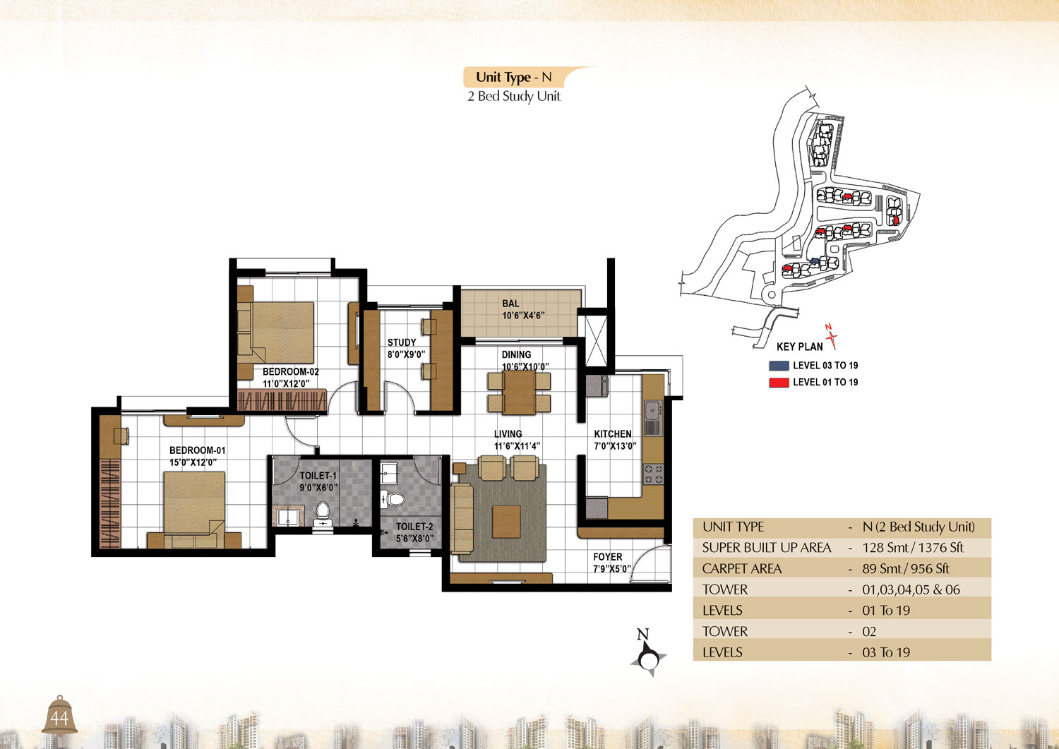 Type N - 2 Bed Study -  1376 Sq Ft