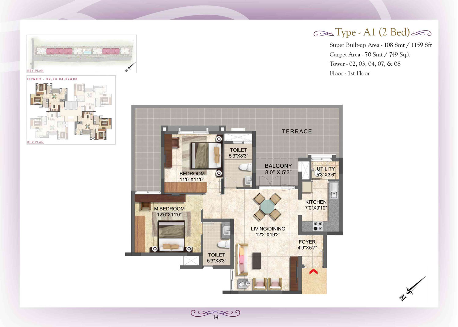 Type A1 - 2 Bed - 1159 Sq Ft