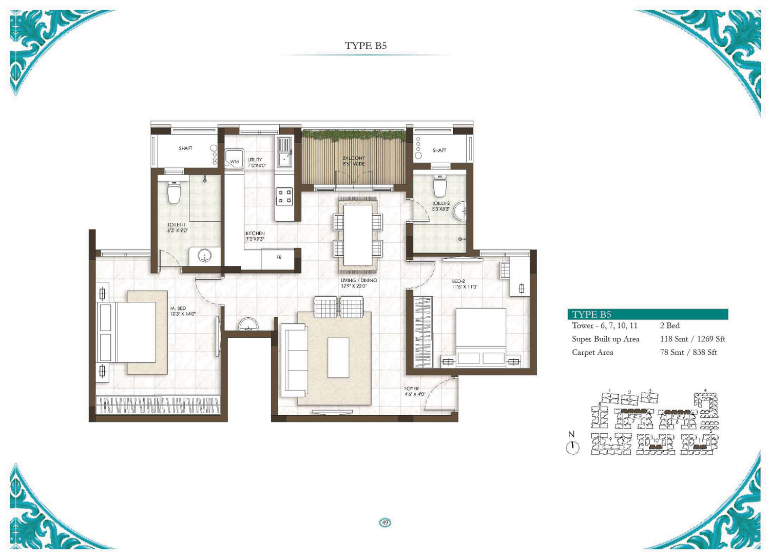 Type B5 - 1 Bed - 1269 Sq Ft