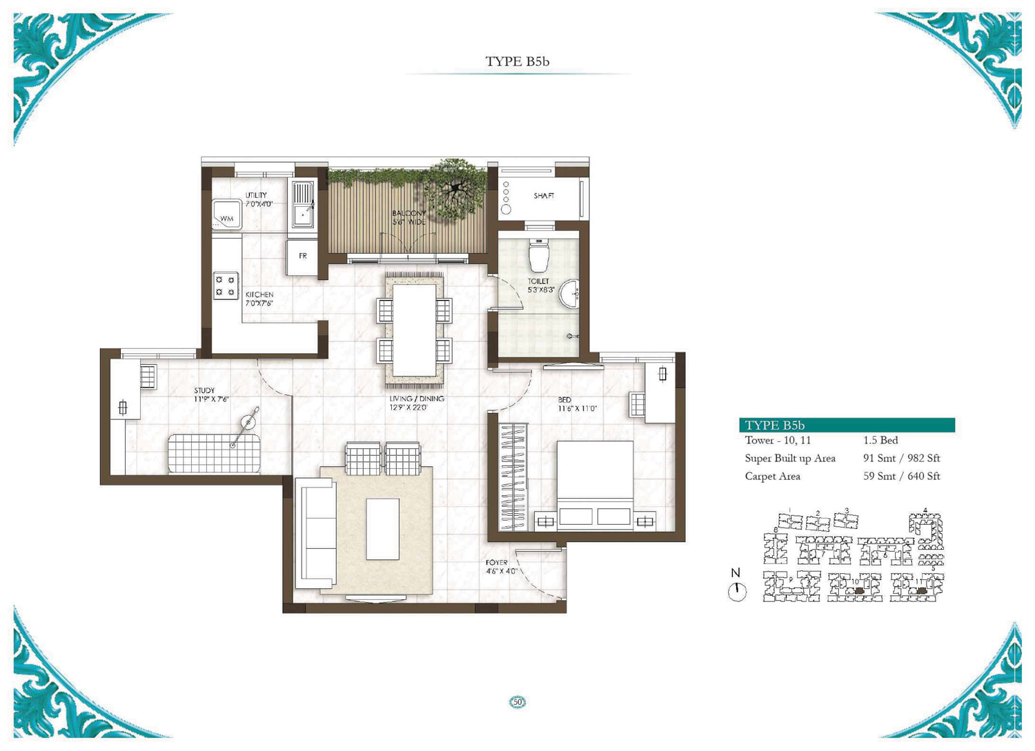 Type B5B - 1 Bed - 982 Sq Ft