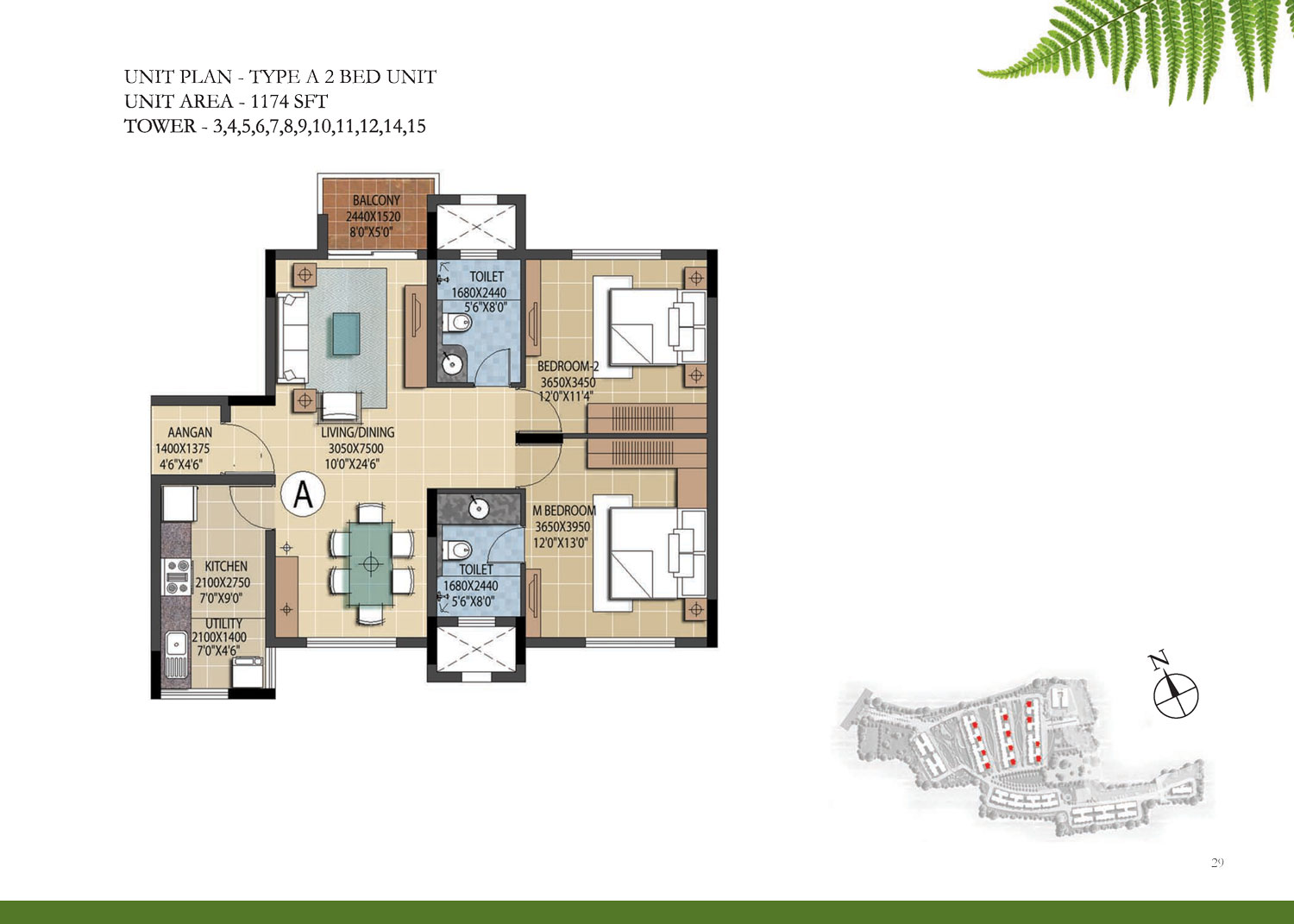 Type A - 2 Bed - 1174 Sq Ft