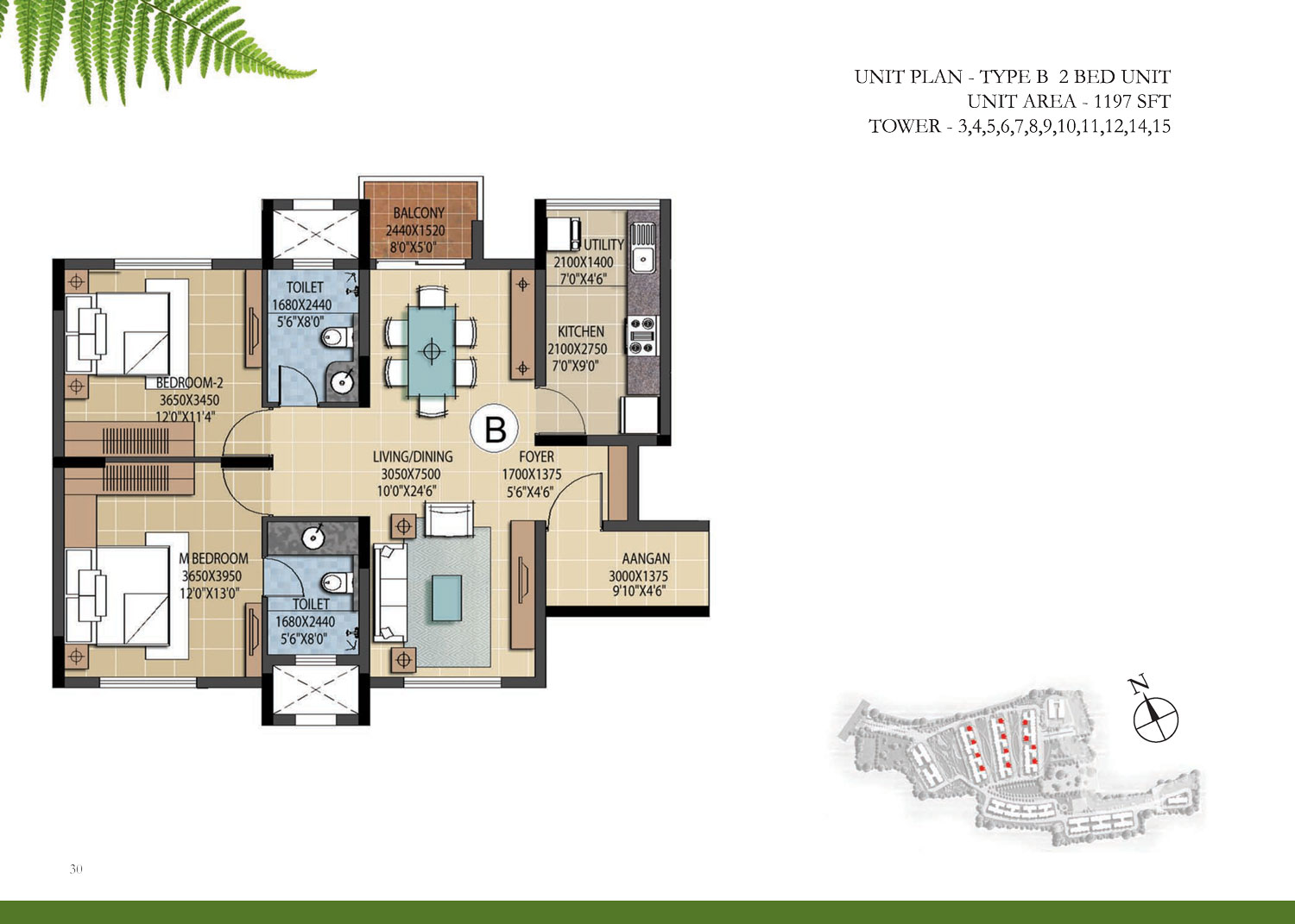 Type B - 2 Bed - 1197 Sq Ft