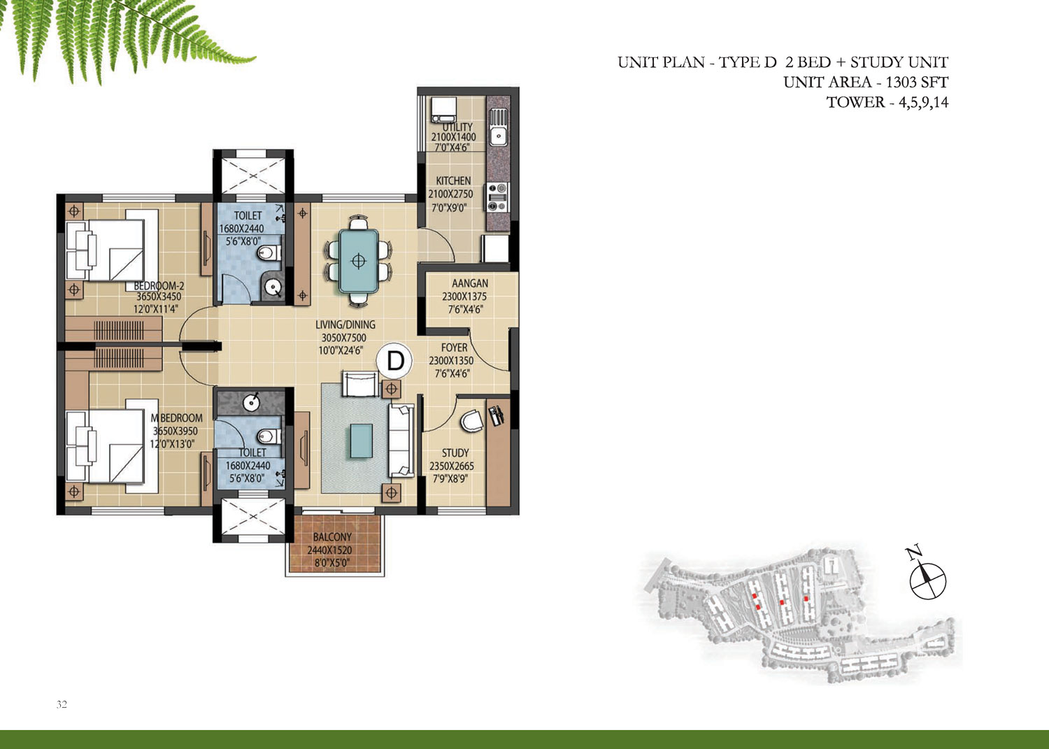 Type D - 2 Bed - 1303 Sq Ft