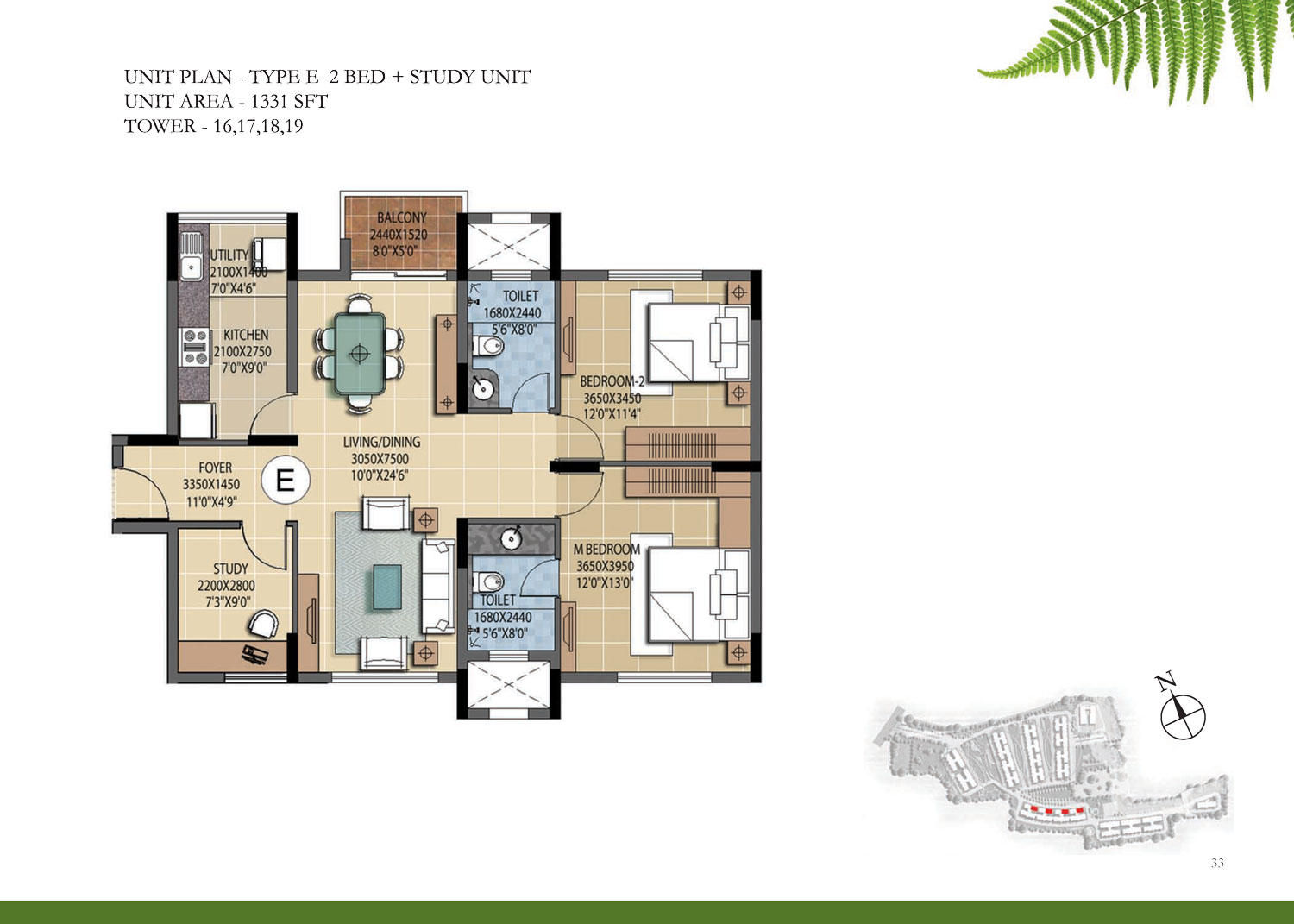Type E - 2 Bed - 1331 Sq Ft