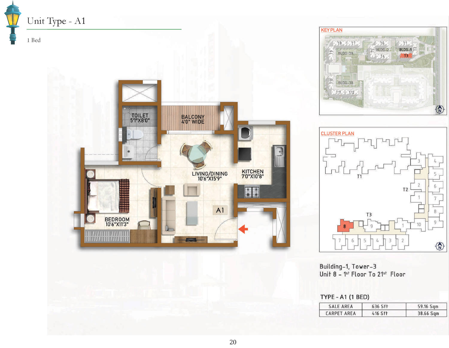Type A1 - 636 Sq Ft