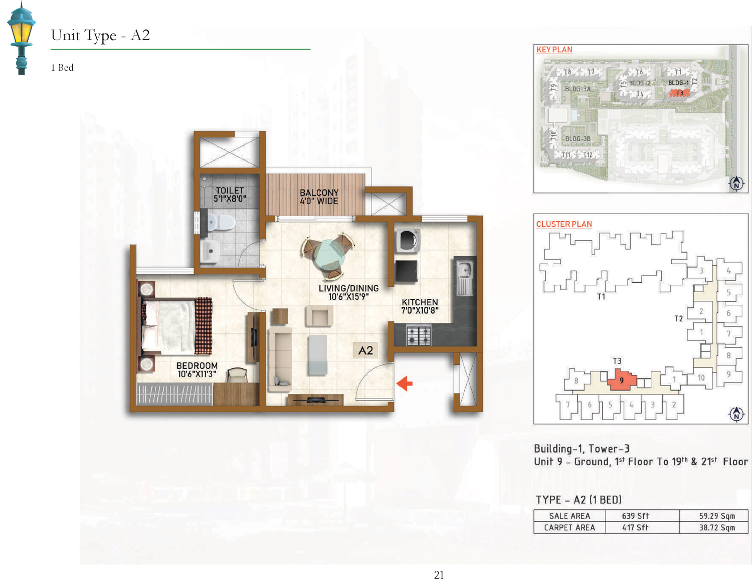 Type A2 - 639 Sq Ft
