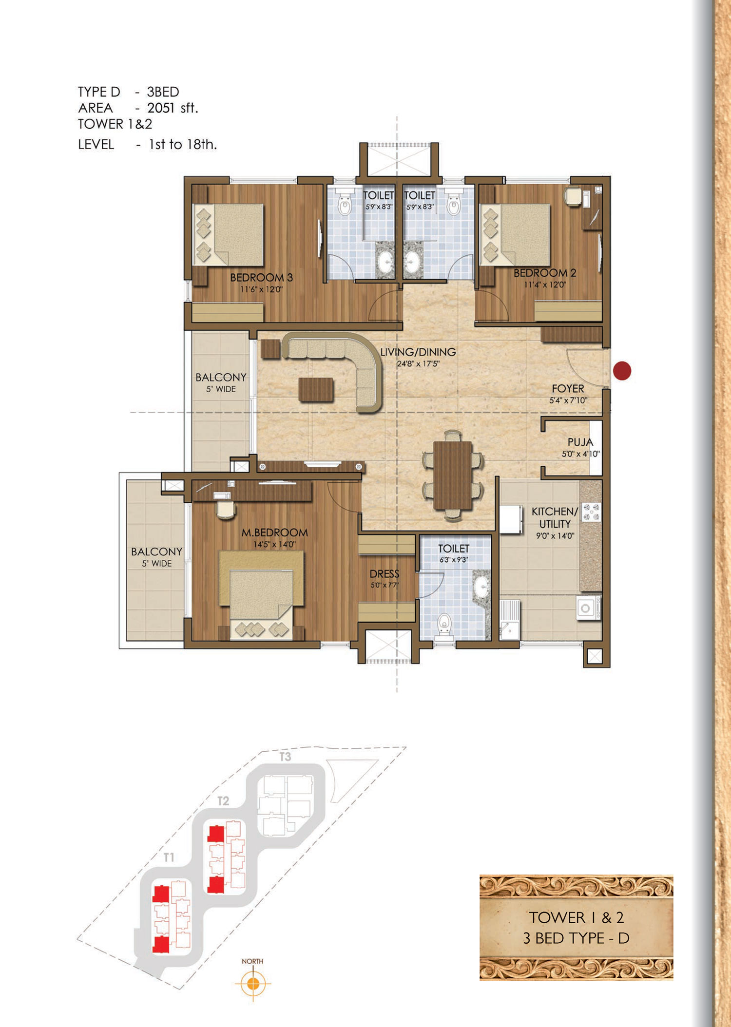 Type D - 3 Bed - 2051 Sq Ft