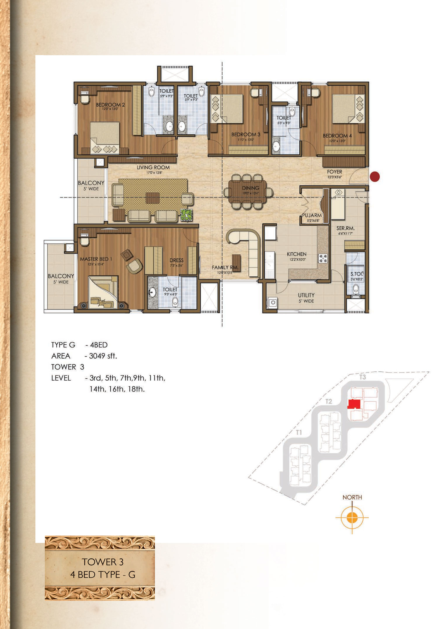 Type G - 3049 Sq Ft