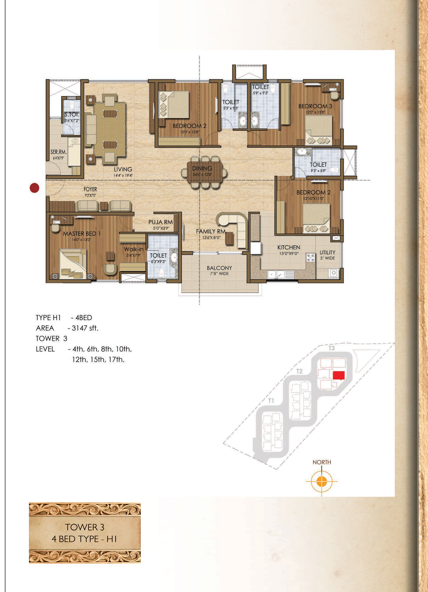 Type H1 - 3147 Sq Ft