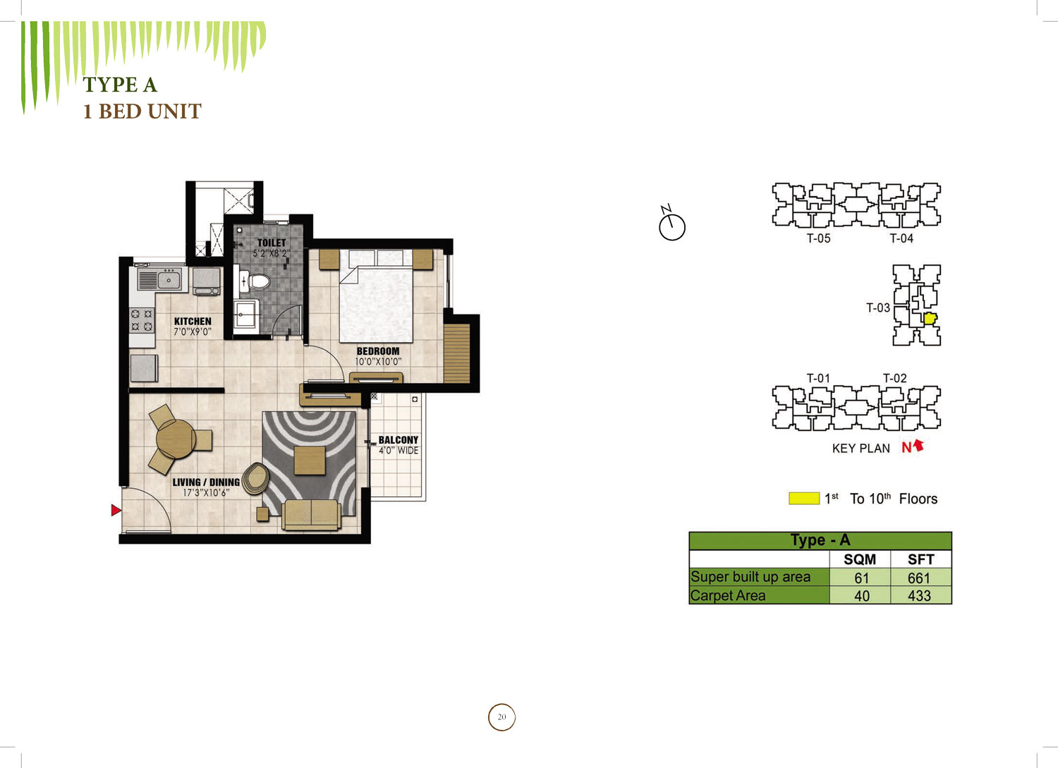 Type A - 661 Sq Ft
