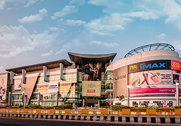 The Forum Mall
